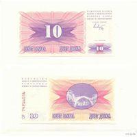 Босния и герцеговина 10 динар 1992г. пресс    распродажа