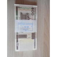 500 рублей образца 2000 года. Корешок. Серия Са. С 1 рубля. Без минималки!