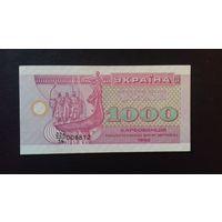 1000 карбованцев 1992 года. Украина. UNC-