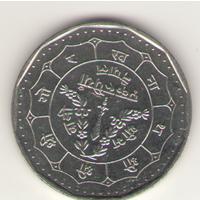 1 рупия 1988 г.
