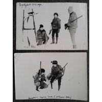 Фото. Закрытие сезона охоты. 2 фото. 1976 г. 10х15 см.
