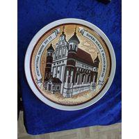 Настенная тарелка Царква-замак у Маламажэйкаве, МФЗ, 20 см.