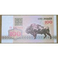 100 рублей 1992 года, серия БА - UNC