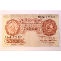 Великобритания, 10 шиллингов 1948 год.