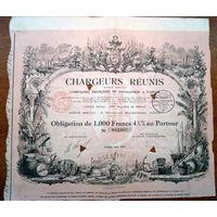 Chargeurs Reunis. 1930 год