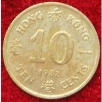 93:  10 центов 1982 Гонконг