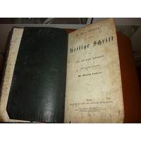 БИБЛИЯ НА НЕМЕЦКОМ ЯЗЫКЕ перевод Мартина Лютера. Год издания 1872.