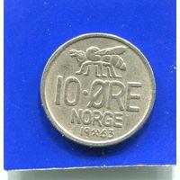 Норвегия 10 эре 1963