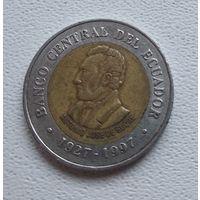 Эквадор 100 сукре, 1997 70 лет Центробанку 7-1-51