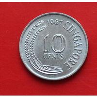 20-31 Сингапур, 10 центов 1967 г