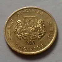5 центов, Сингапур 1986 г.