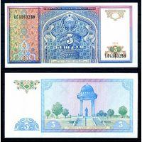 Узбекистан 5 сома 1994г. UNC распродажа
