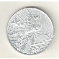 Северная Корея 50 чон 1978 Одна звезда на реверсе