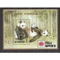 Я Корея 1991 Панда