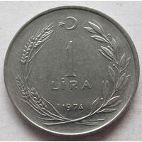 Турция 1 лира 1974