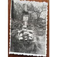 Фото Гродно, Фарное католическое кладбище, до 1944 г.