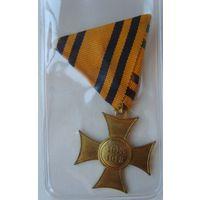 Австрия.Памятный Крест 1912-1913 годов.
