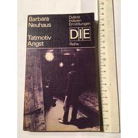 Neuhaus Tatmotiv Angst Книга на немецом языке Детектив Криминальный роман Издательство Германия 223 стр