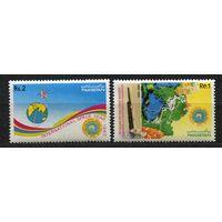 Международный год космоса. Пакистан. 1992. Полная серия 2 марки. Чистые