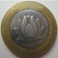 Иран 250 риалов 1998 г.