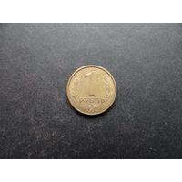 1 рубль 1992 Л Россия (043)