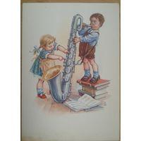 Дети и саксофон. ГДР. Чистая
