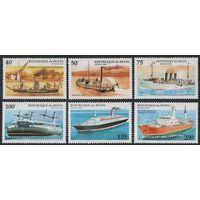 1995 Бенин 631-636 Корабли 4,60евро