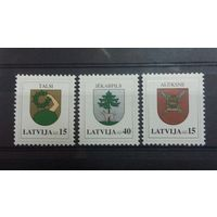 Латвия,гербы городов,3 марочки