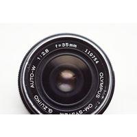Объектив olympus om-system  g.zuiko auto-w 35mm  2.8