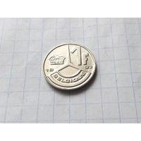 Бельгия 1 франк, 1993 Надпись на французском