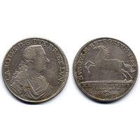 2/3 талера 1764 IDB, Германия, Брауншвейг. Штемпельный блеск, коллекционное состояние