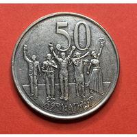 Эфиопия, 50 центов, магнитная