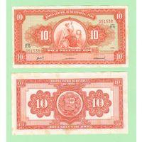 Банкнота Перу 10 солей де оро 1968 AU-UNC