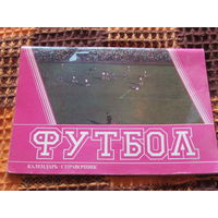 Алтайский футбол-90