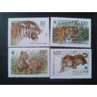 Россия 1993 Тигры WWF полная