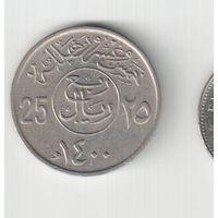 25 халал Саудовской Аравии 20-22