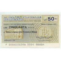 Италия, Банковский чек 50 лир 1977 год.