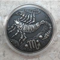 1 рубль Скорпион / Scorpio 2015 г. в капсуле