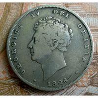 Великобритания. 1 шиллинг 1826 г. Георг IV.
