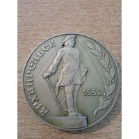 Настольная медаль Архангельск. 1584. Памятник Петру I. В память посещения города