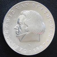 YS: ГДР, 10 марок 1970, 200-летие Людвига ван Бетховена, композитора, серебро, KM# 27