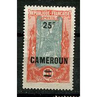 Французские колонии - Камерун - 1924 - Надпечатка 25С на 5F (разновидность надпечатки) - 1 марка. Чистая без клея.  (Лот 109J)
