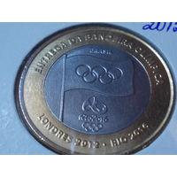 Бразилия 1 реал 2012.Эстафета передачи олимпийского флага Рио 2016.редкая.