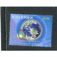 Колумбия. Экология. Озоновый слой