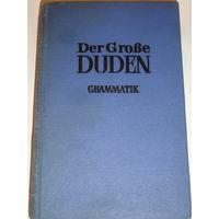 DUDEN Дуден Грамматика современного немецкого языка