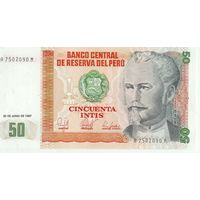 Перу, 50 интис 1987 год.