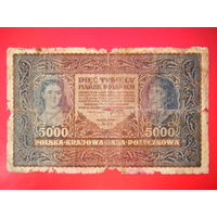 5000 злотых. 1920г.