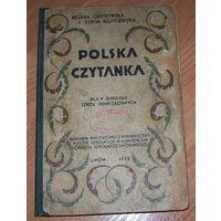 """Книга на польском языке 1932 год.""""Польска читанка""""."""