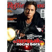 БОЛЬШАЯ РАСПРОДАЖА! Журнал Rolling Stone #октябрь 2008