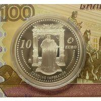 Португалия 10 евро 2006 г пруф
